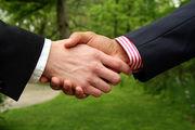 Корпоративное обслуживание для организаций