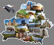 Приглашаем в Беларусь!