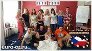 Летний языковой лагерь в Чехии. Начинаем набор и объявляем о скидке