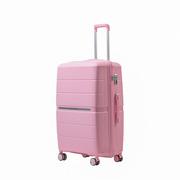 TREEPZON - производство и продажа чемоданов высокого качества