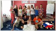 Открываем набор в летний лагерь в Чехии,  в марте дарим скидку 200 евро